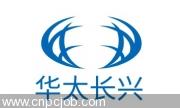 深圳市华太长兴技术有限公司企业标识