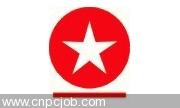 北京世纪中星能源技术有限公司企业标识