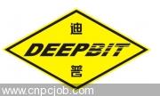 成都迪普金刚石钻头有限责任公司企业标识